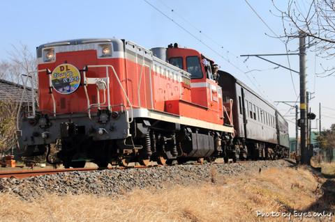 B5d3_4083