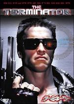 Terminator_1